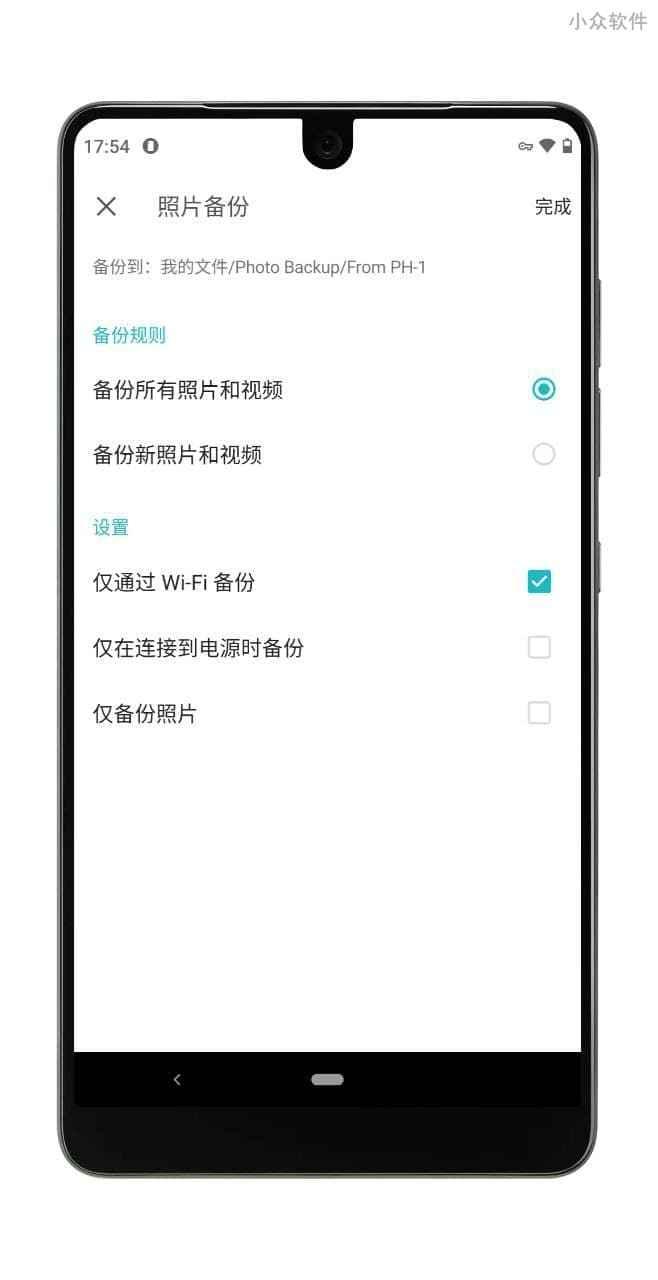 群晖发布概念版网盘应用 Drive X,做只属于你的全能网盘,自动备份照片、视频,自动备份微信 10