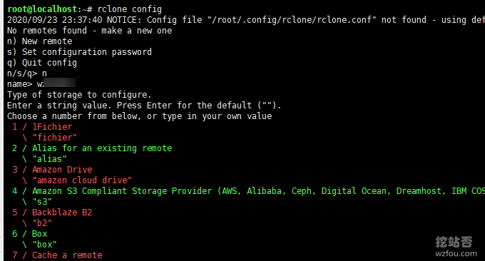 VPS主机一键备份脚本backup.sh直接回车
