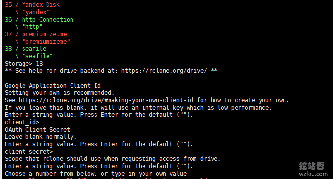 VPS主机一键备份脚本backup.sh赋予权限