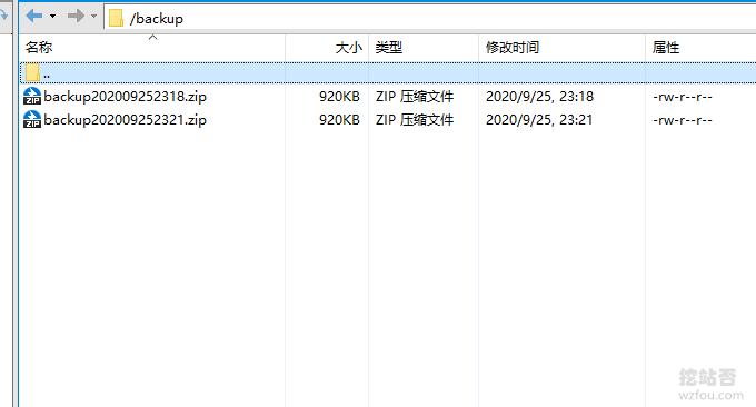 Linux定时打包备份本地文件夹