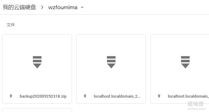 Linux定时打包备份已经同步过来的文件