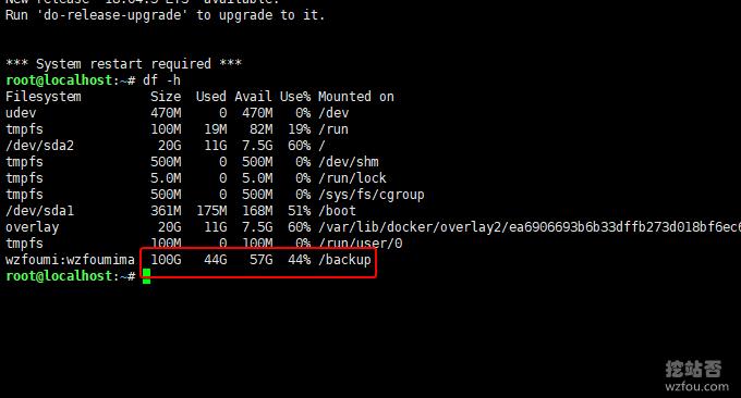 Linux定时打包备份成功挂载网盘